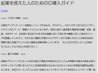 スクリーンショット(2012-03-15 14.49.00).png