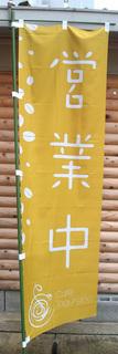 P7102162.jpg